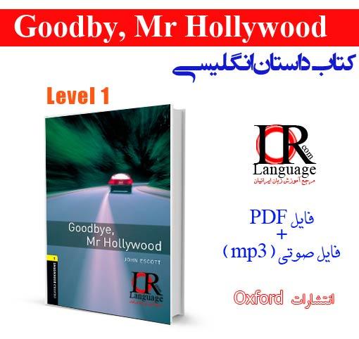 داستان های انگلیسی سطح 1 Level 1: 400 headwords