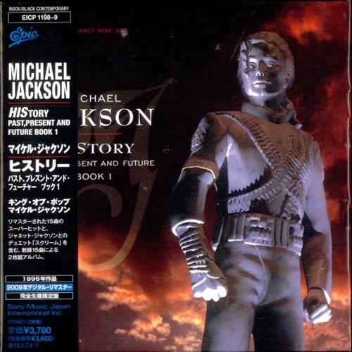 دانلود و ترجمه فارسی متن آهنگ History از Michael Jackson
