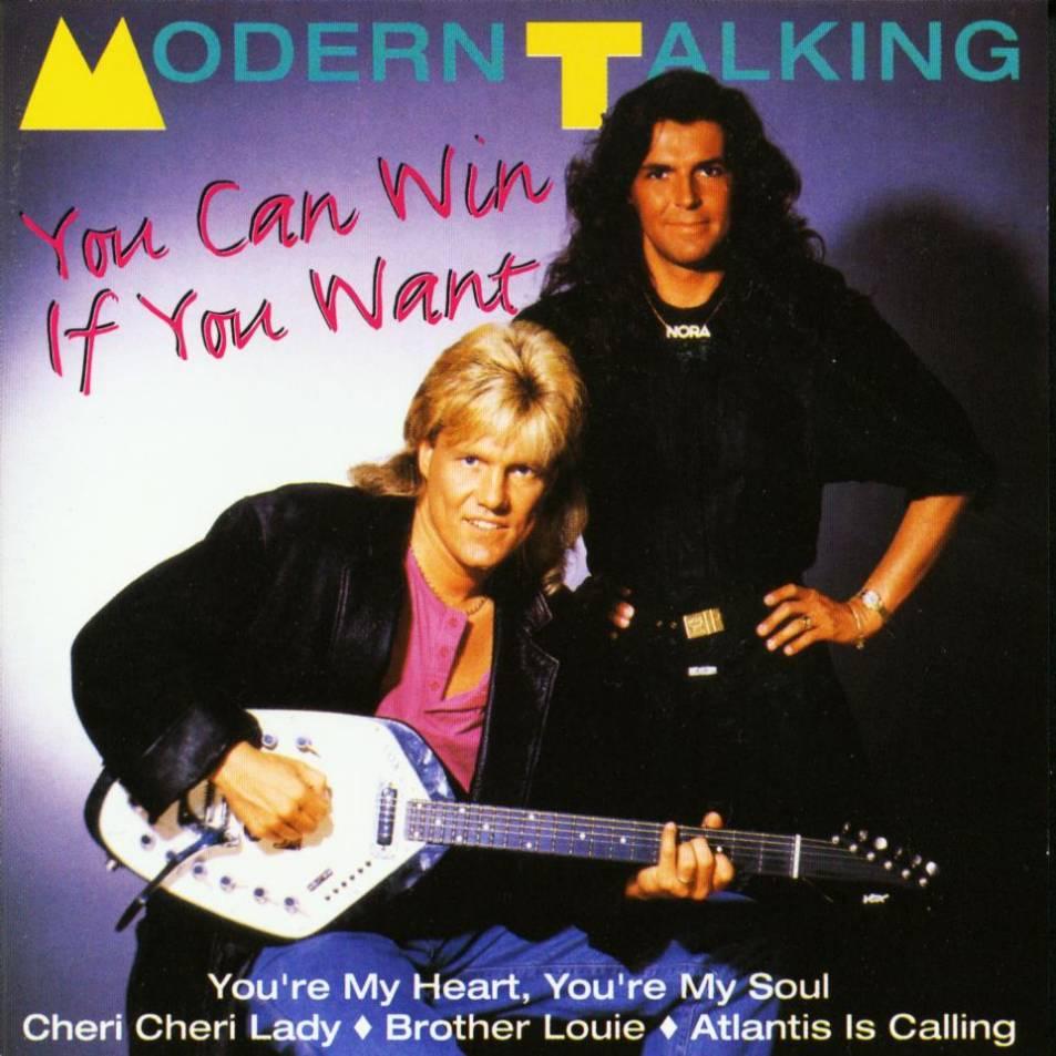 ترجمه متن و دانلود آهنگ Do You Wanna از Modern Talking