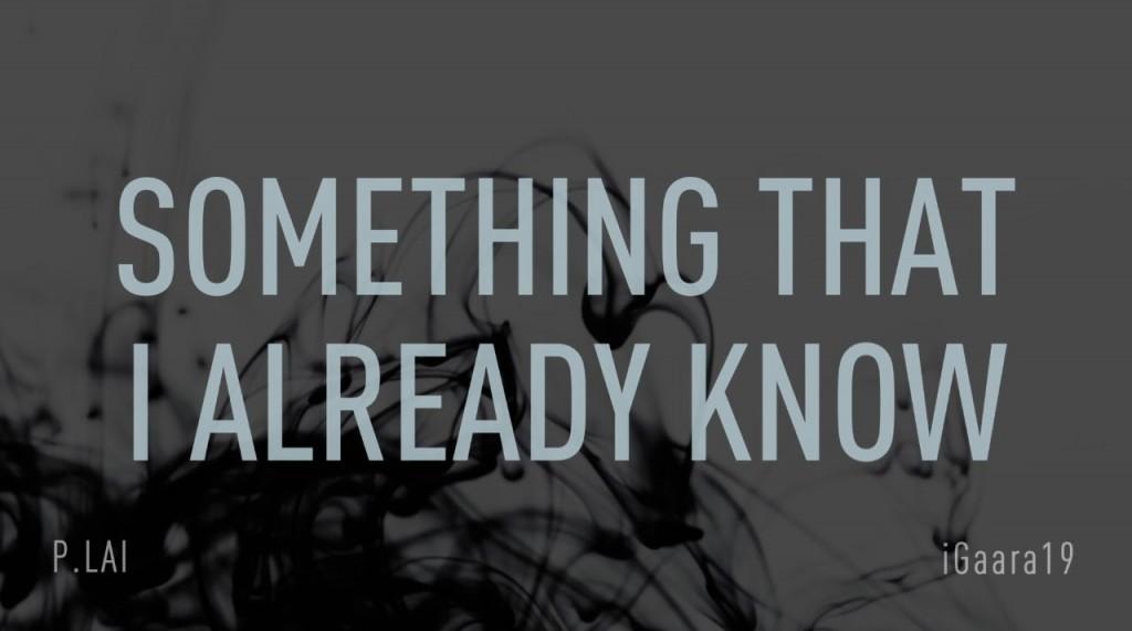 ترجمه متن و دانلود آهنگ Something That I Already Know از Backstreet Boys