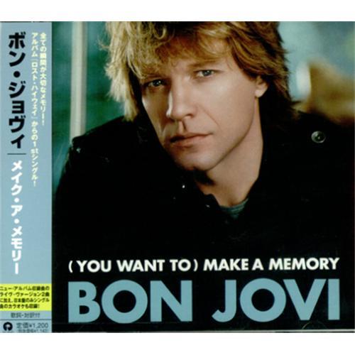 دانلود آهنگ Make A Memory از Bon Jovi با ترجمه متن آهنگ فارسی